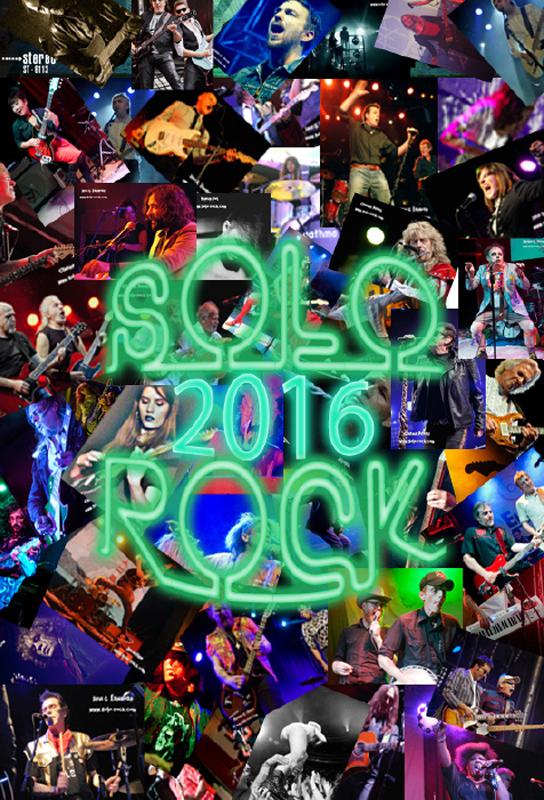 Anuario 2016 (Nº 5)